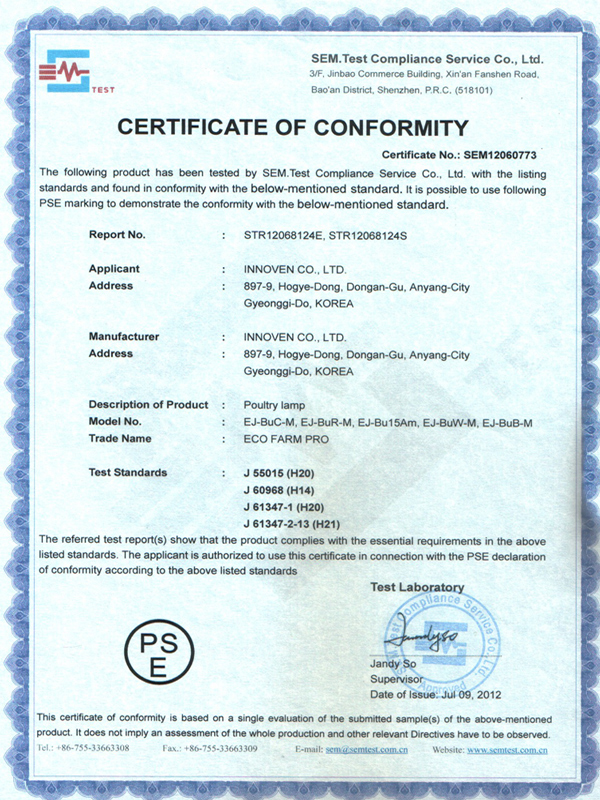 Certificate for 4W Poultry Lamp PSE